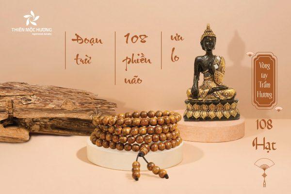 Laos 108 mala beads bracelet - classic